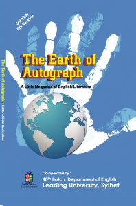 The Earth of Autograph: Book Reader's Love