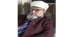 Translation of Rubaiyat-i-Gazi Abdulla-hel Baqui