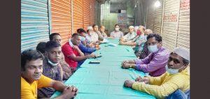 আম্বরখানা সেন্ট্রাল প্লাজা ব্যবসায়ী সমিতির কমিটি গঠন