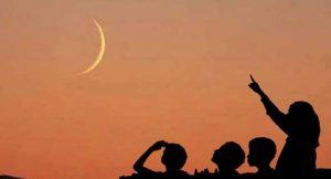 দেশের আকাশে জিলহাজ্বের চাঁদ দেখা গেছে, ঈদুল আজহা ২১ জুলাই