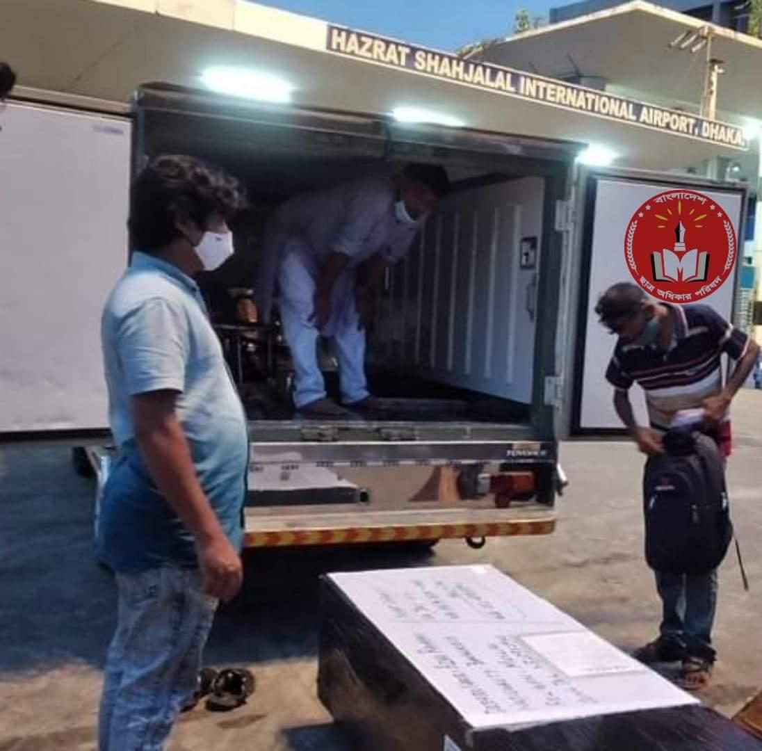 ব্রুনাই প্রবাসীর লাশ ঘরে পৌঁছে দিলো জয়পুরহাট যুব ও ছাত্র অধিকার পরিষদ